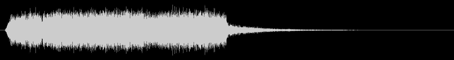 モンスターの鳴き声(グギャー2)の未再生の波形