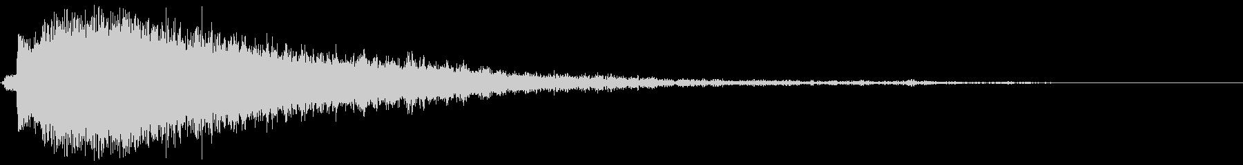 ショックファイア;警告音、ヘビーパ...の未再生の波形