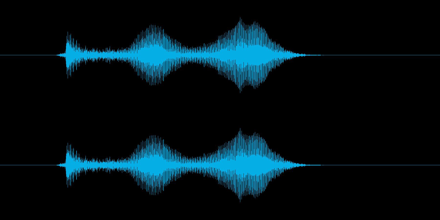 えへへの再生済みの波形