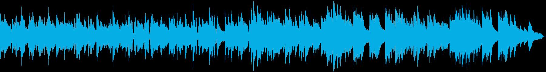 サビが感動的なピアノソロ・バラードの再生済みの波形