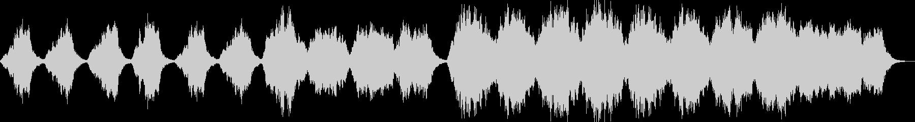 サスペンス向きの美しいストリングス曲の未再生の波形