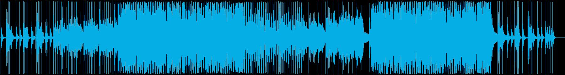 穏やかな夏を表現したトロピカル・ハウスの再生済みの波形
