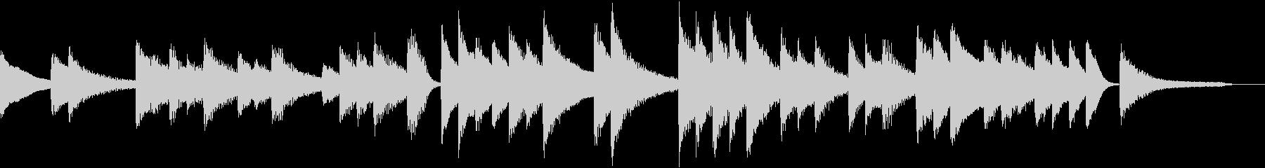 オリエンタルスケールのピアノジングルの未再生の波形