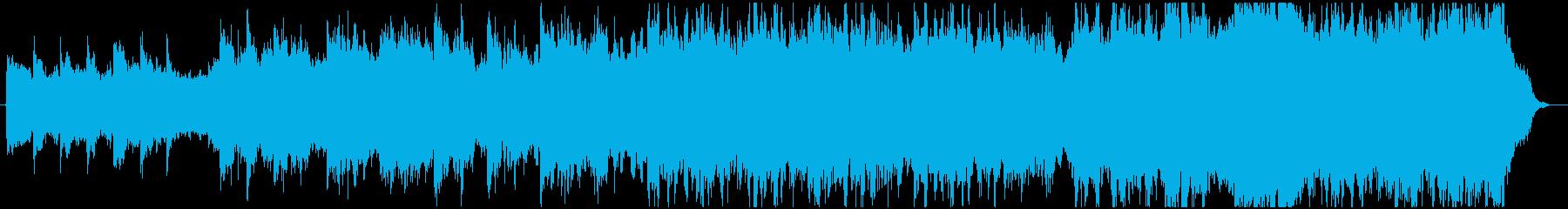Epic Emotional Or.V1の再生済みの波形