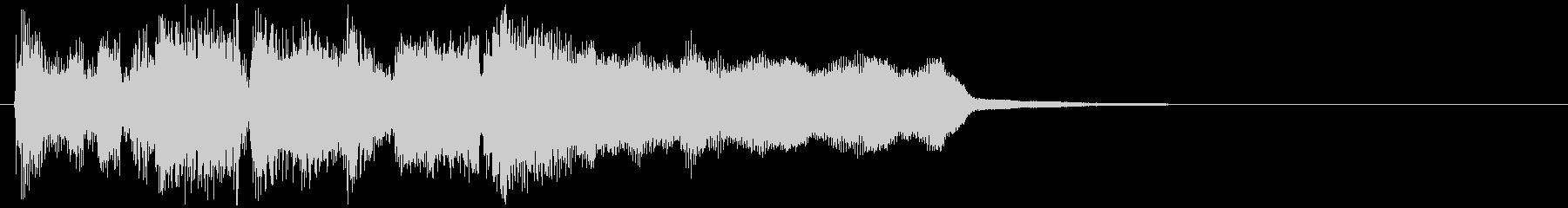 勢いあるジャズ、ステージクリア系ジングルの未再生の波形