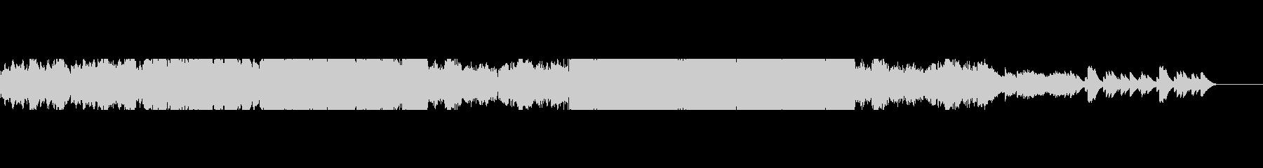 ハープとストリングスの幻想的なBGMの未再生の波形