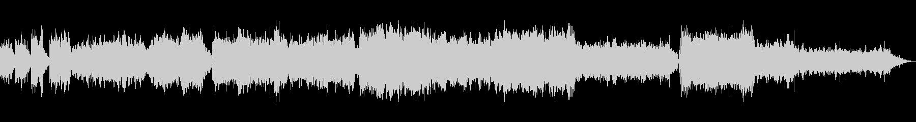 ピアノとストリングス中心のリラックスな曲の未再生の波形