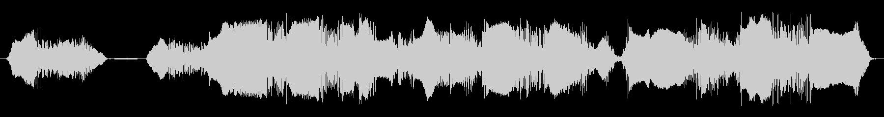 成人男性:怒鳴る声の未再生の波形