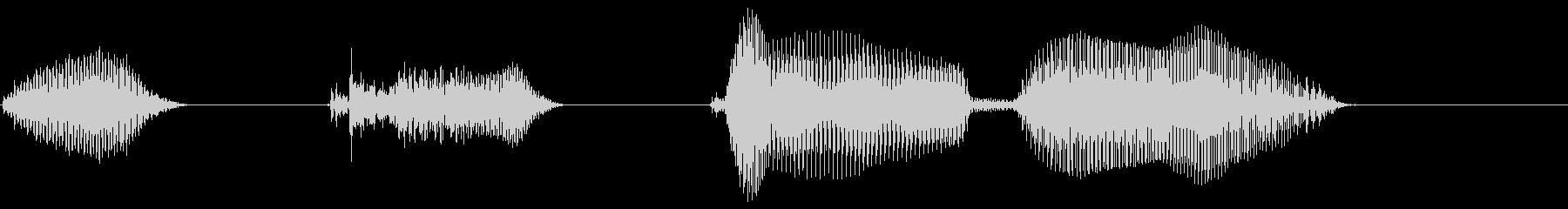 いけてる!2【ロリキャラの褒めボイス】の未再生の波形