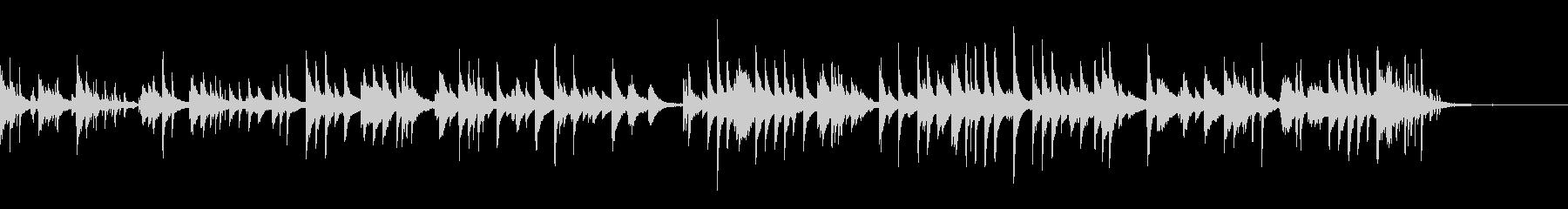 癒しのピアノソロ1の未再生の波形