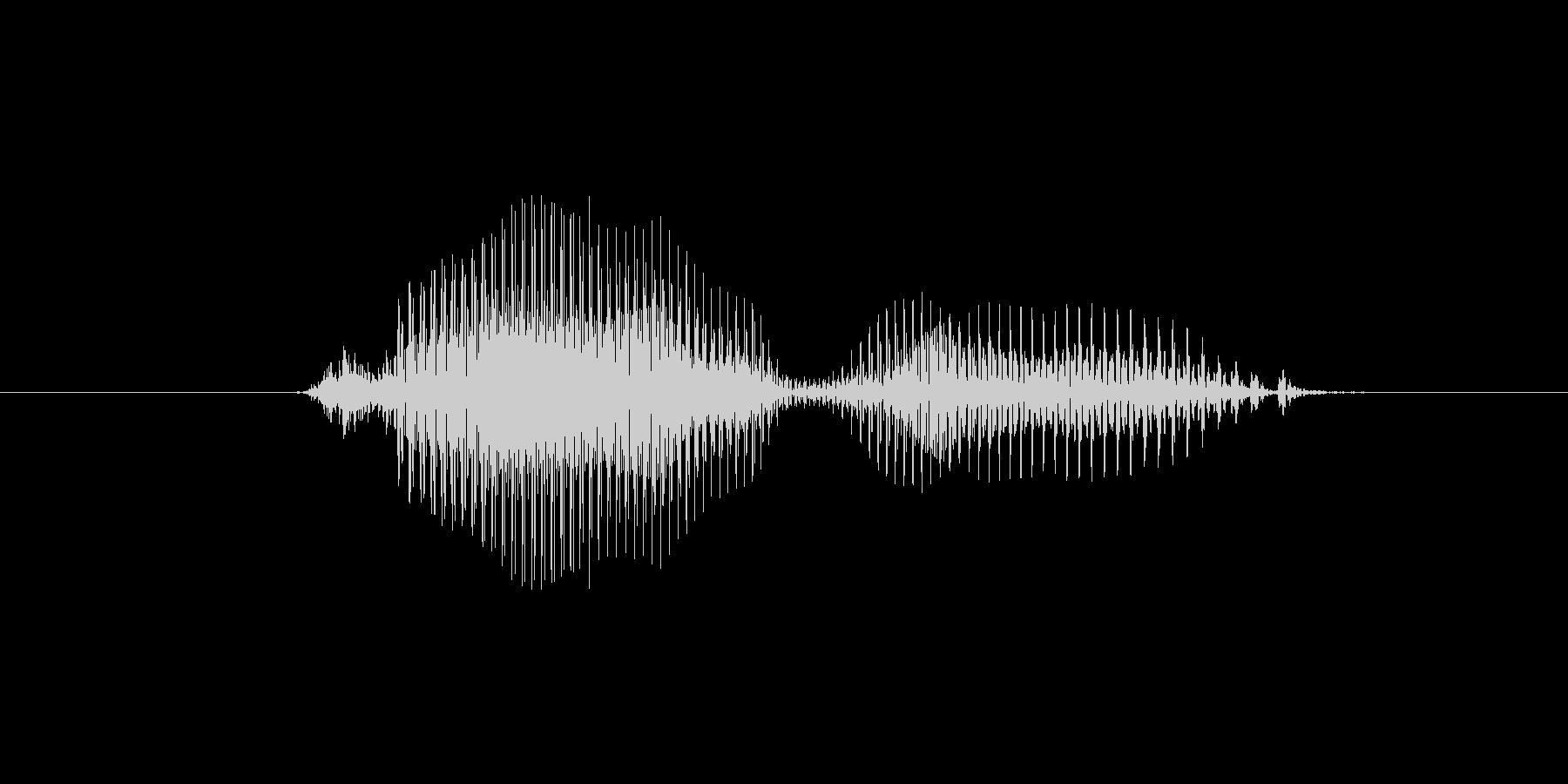 0(数字、女性)の未再生の波形