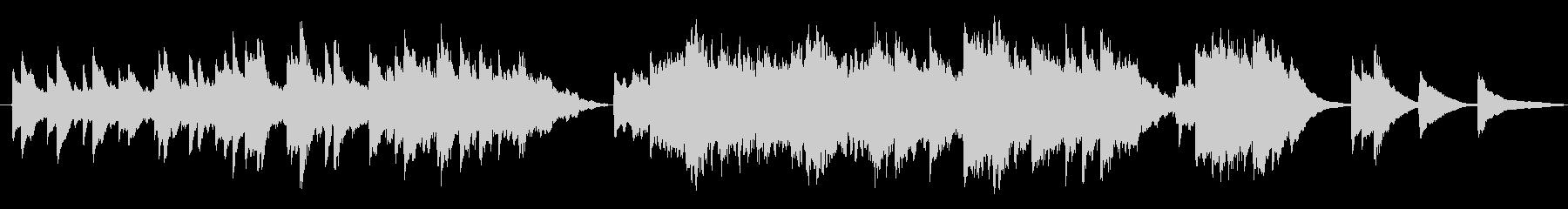 セピア色の写真のようなピアノの音が特徴…の未再生の波形