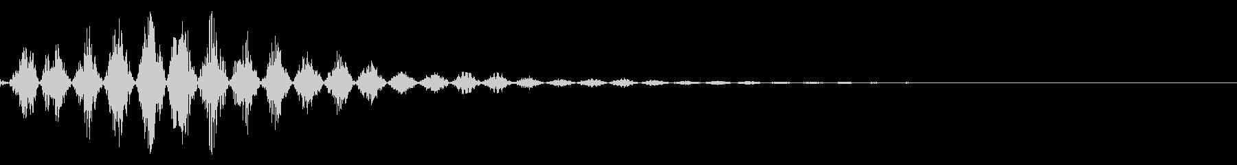 電子的上昇音の未再生の波形