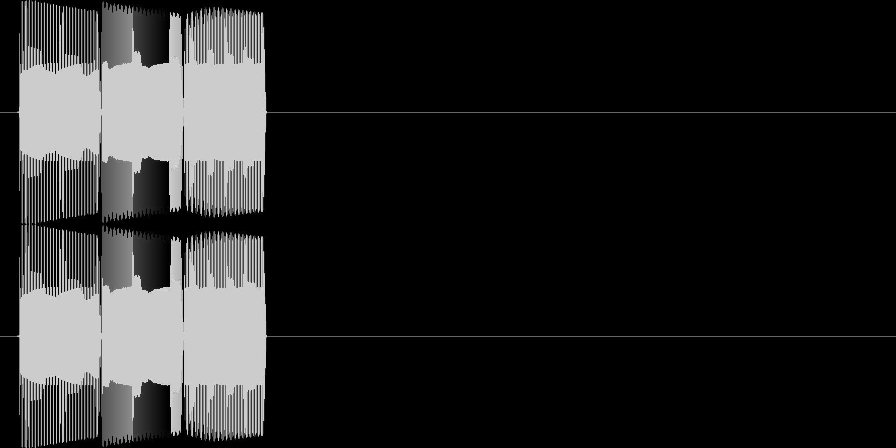 テテテン(アップ音)の未再生の波形