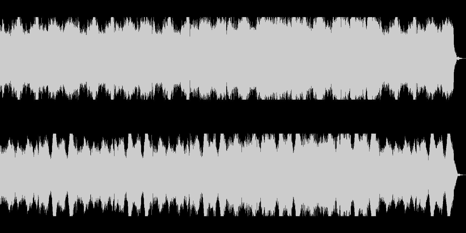 無機質で淡々としたミニマルミュージックの未再生の波形