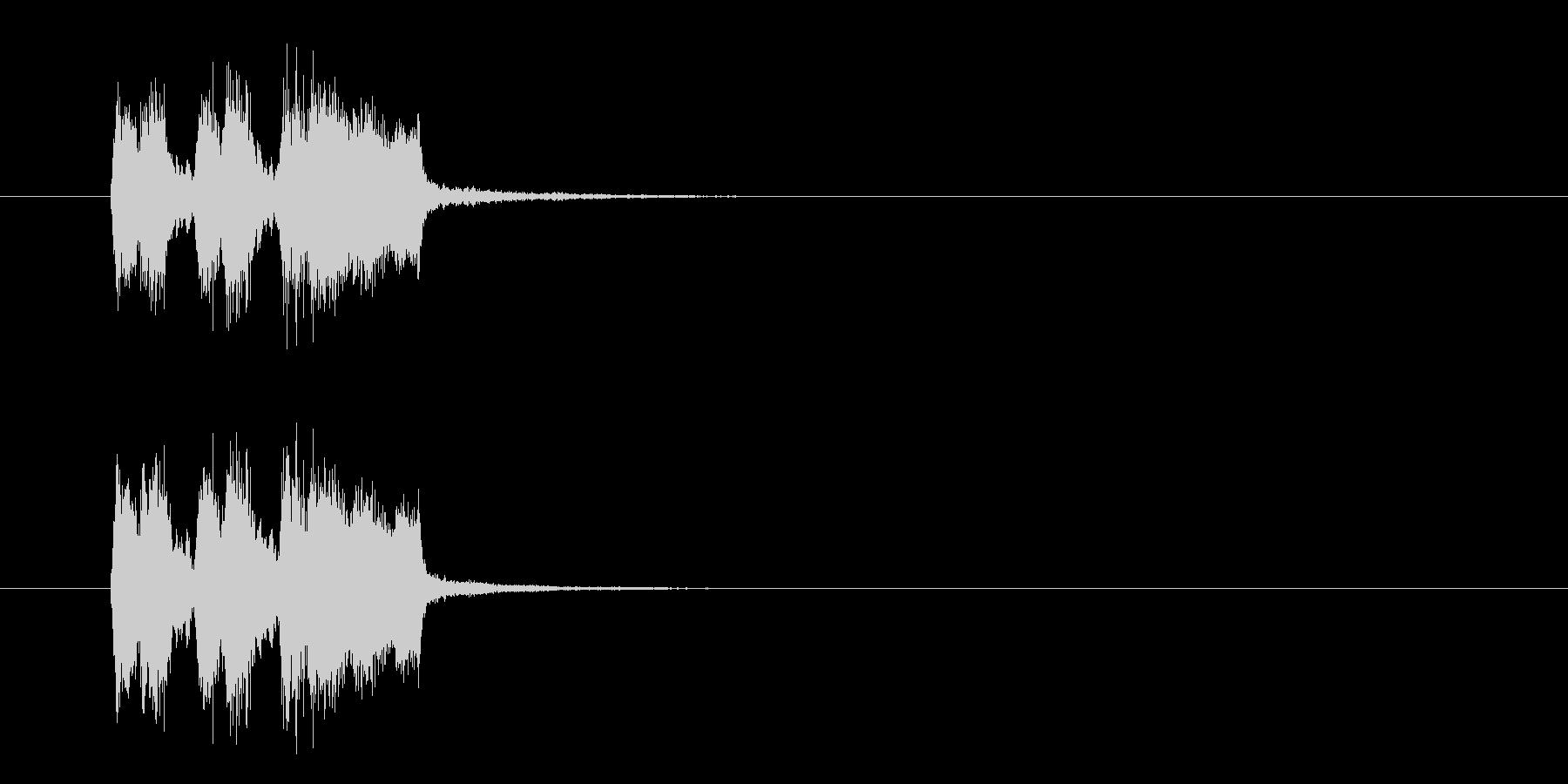 ジングル(シンプルなブラス)の未再生の波形