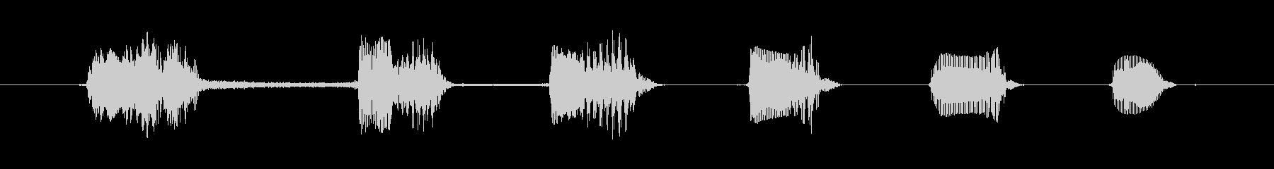 鳴き声 悪意のある笑い01の未再生の波形