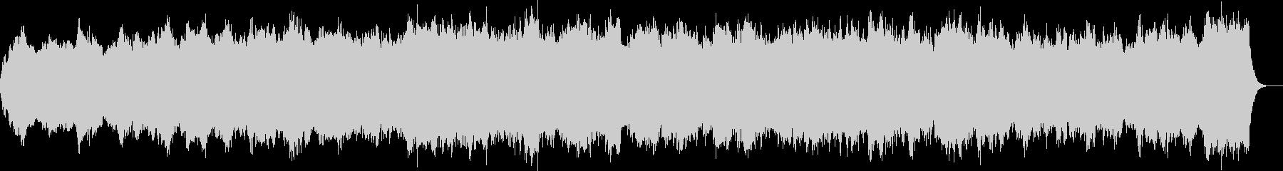 バッハのようなパイプオルガンのオリジナルの未再生の波形
