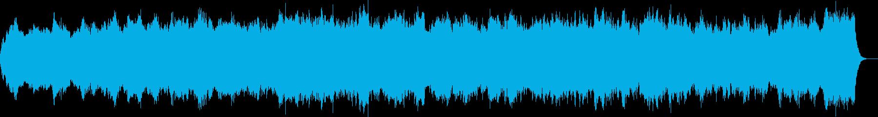 バッハのようなパイプオルガンのオリジナルの再生済みの波形