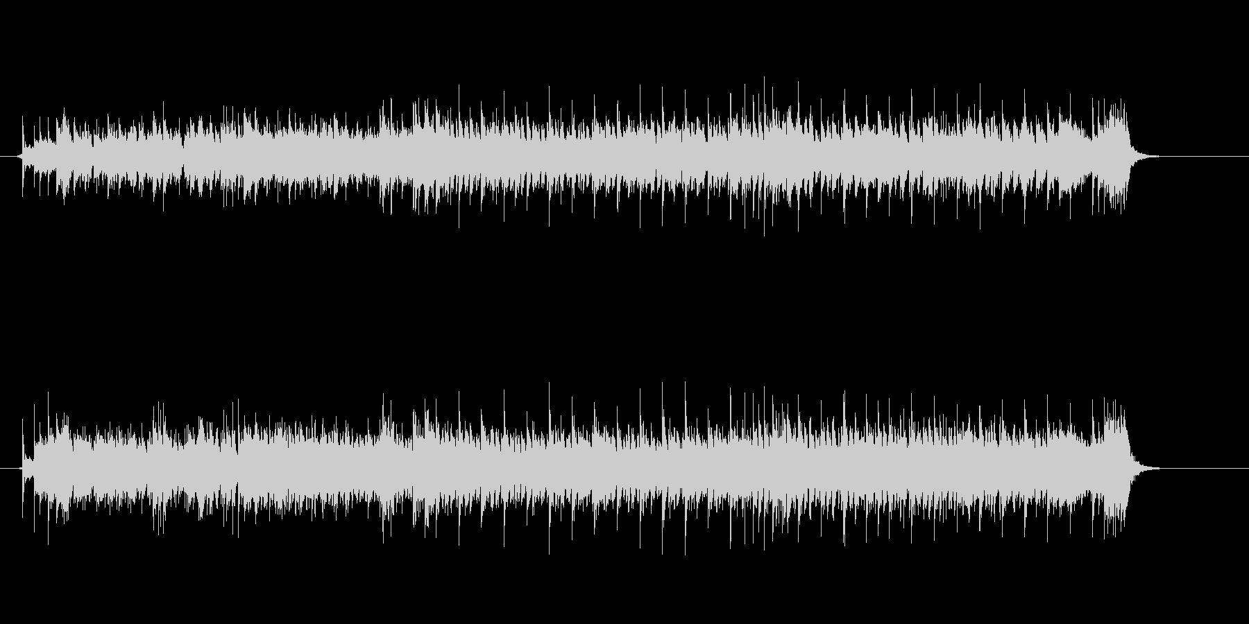 エレクトリック・ハード・ロックの未再生の波形