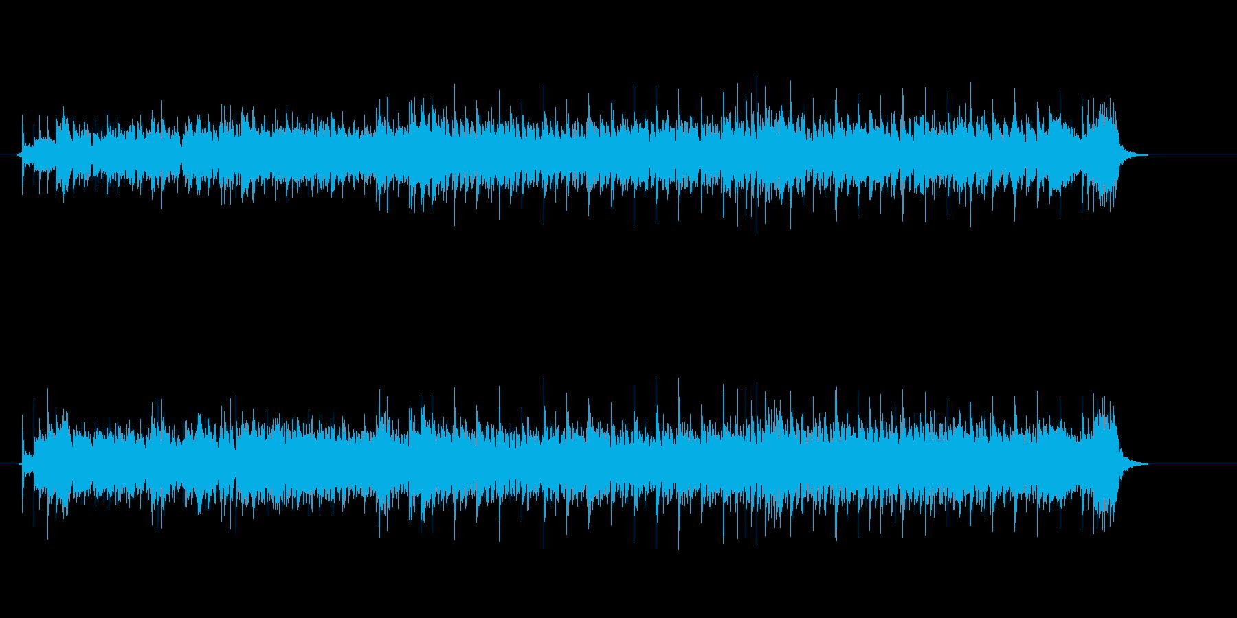 エレクトリック・ハード・ロックの再生済みの波形