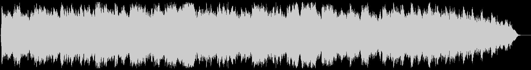 Avemari (Schubert)'s unreproduced waveform