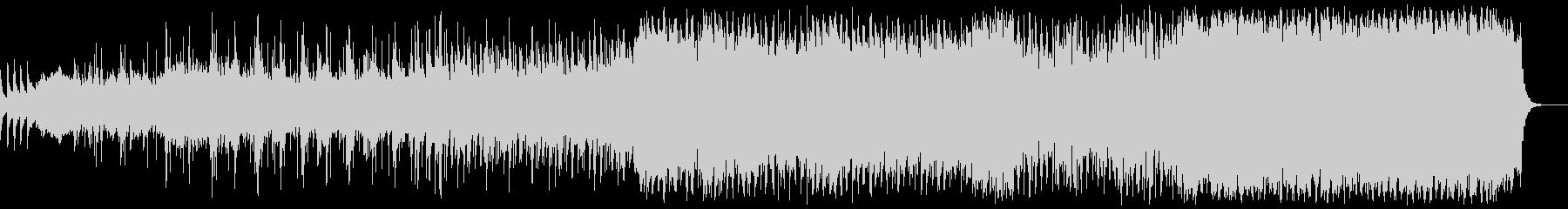 軽快でスケールの大きいミドルテンポの未再生の波形