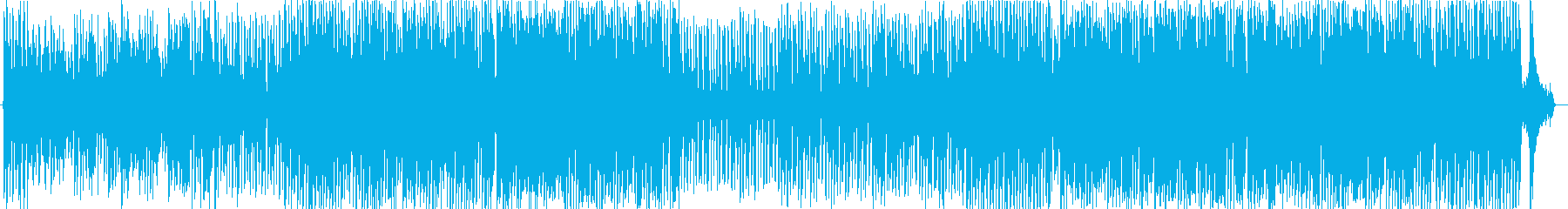 A song that imagines a cute kid or animal's reproduced waveform