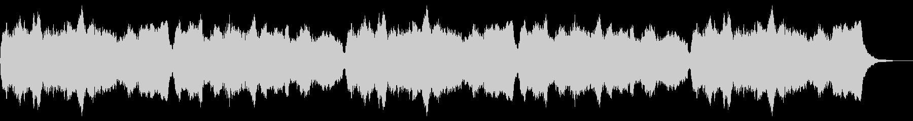 賛美歌「おどろくばかりの」パイプオルガンの未再生の波形