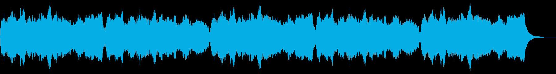 賛美歌「おどろくばかりの」パイプオルガンの再生済みの波形