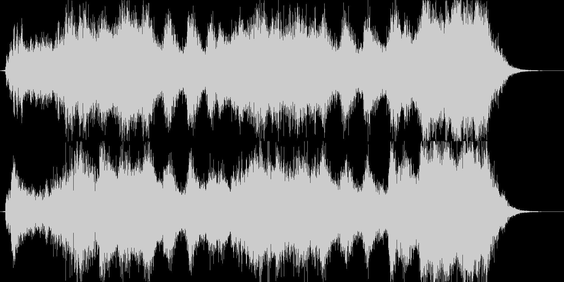 邪悪なイメージのファンファーレ1の未再生の波形