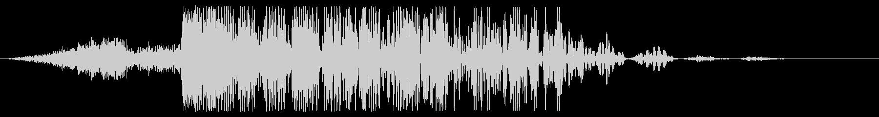 着信シンセの爆発的な影響を処理するの未再生の波形