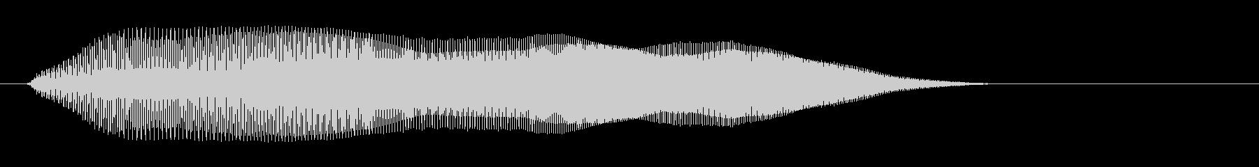 ピューー(ジャンプ音)の未再生の波形
