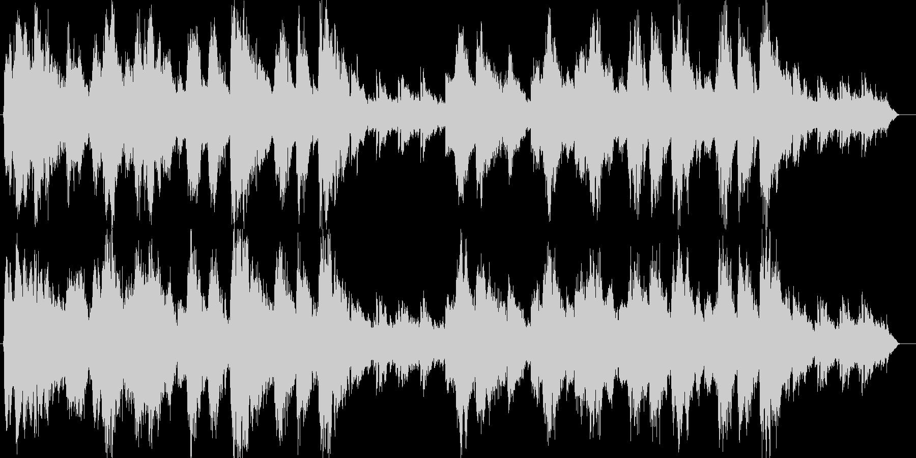 ゆったりと時が流れていくメロディーの未再生の波形
