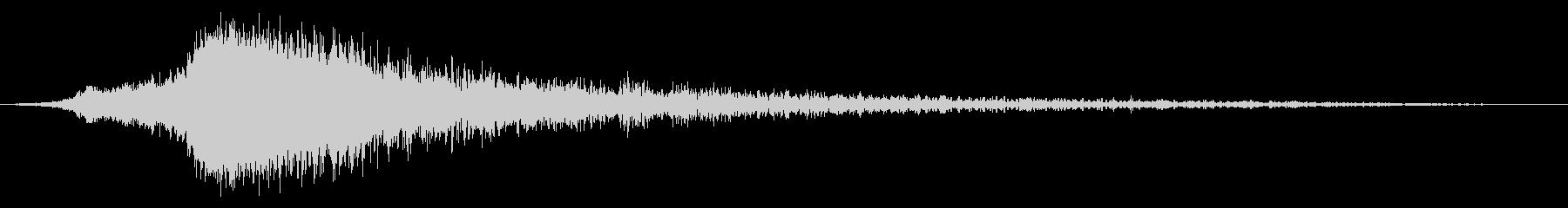 シャキーン♪クリア,達成,回復等に最適6の未再生の波形