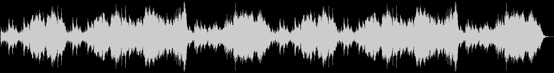 可愛らしいヒーリング・ワルツの未再生の波形