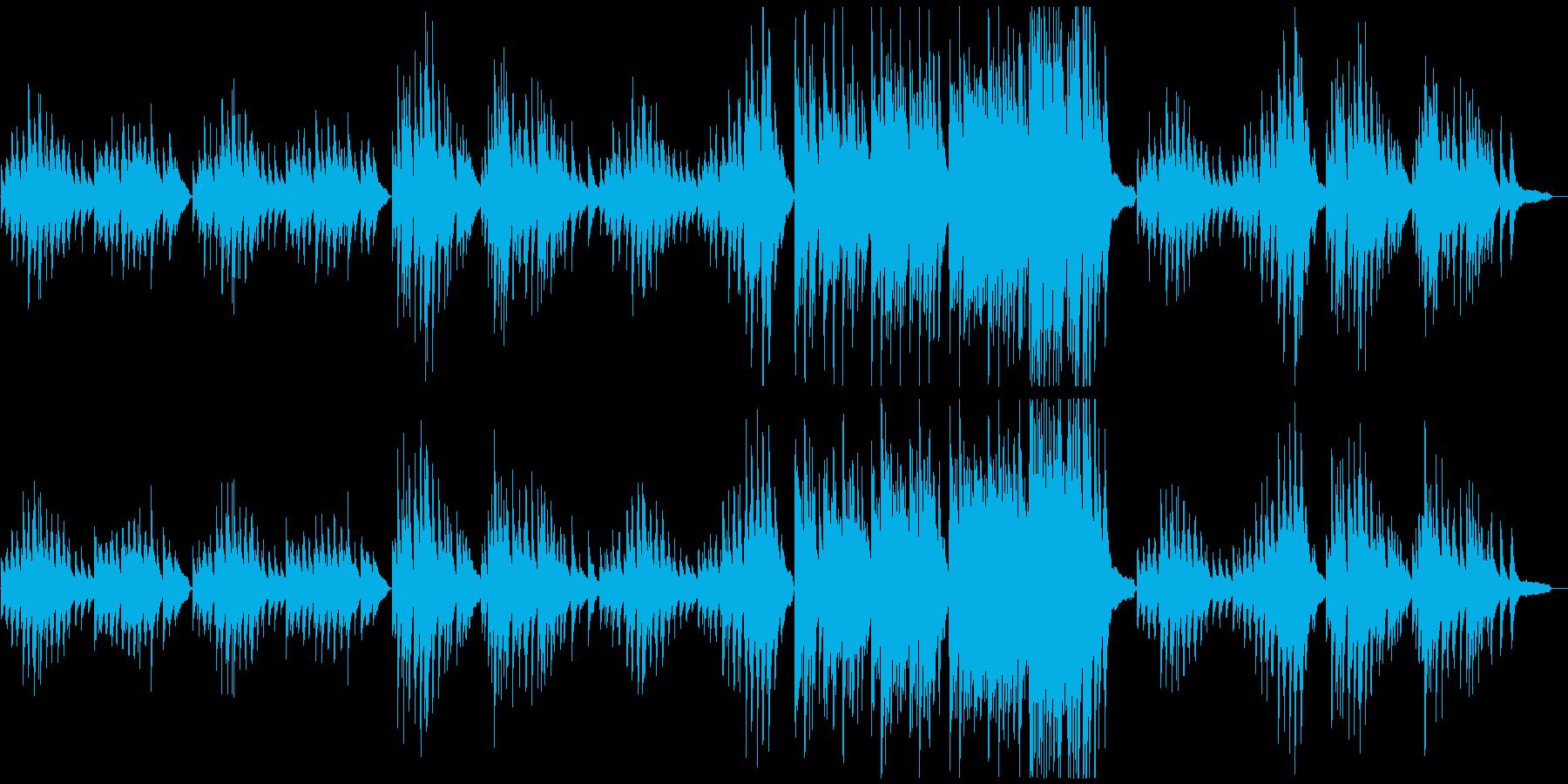 日常の表現に適した有名ピアノソロ曲の再生済みの波形