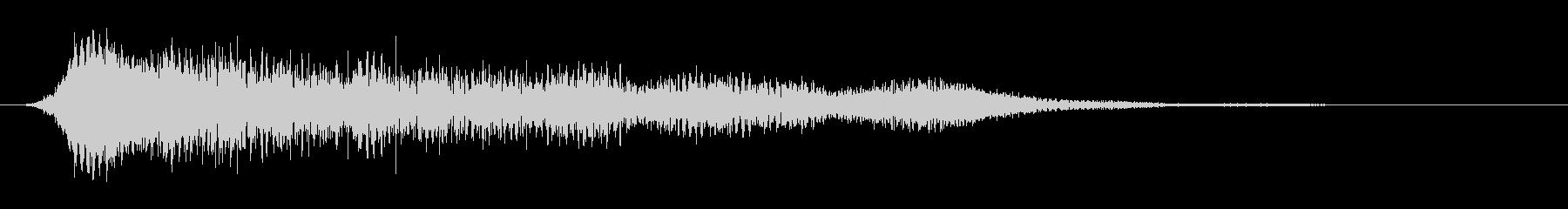 ヘビーローエアリースティンガーの未再生の波形