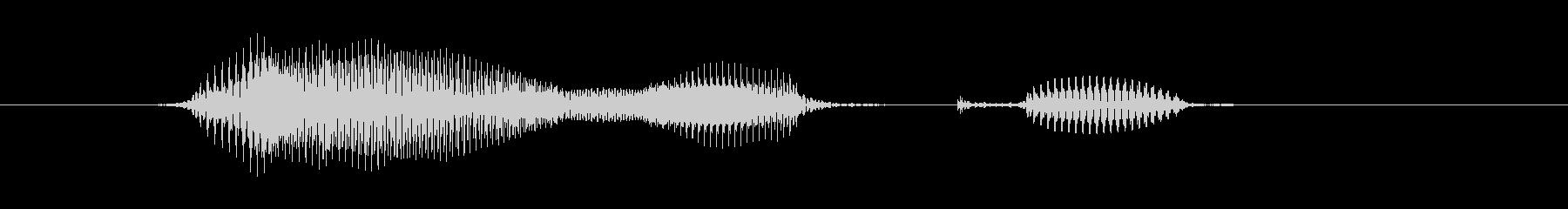 洋楽の未再生の波形