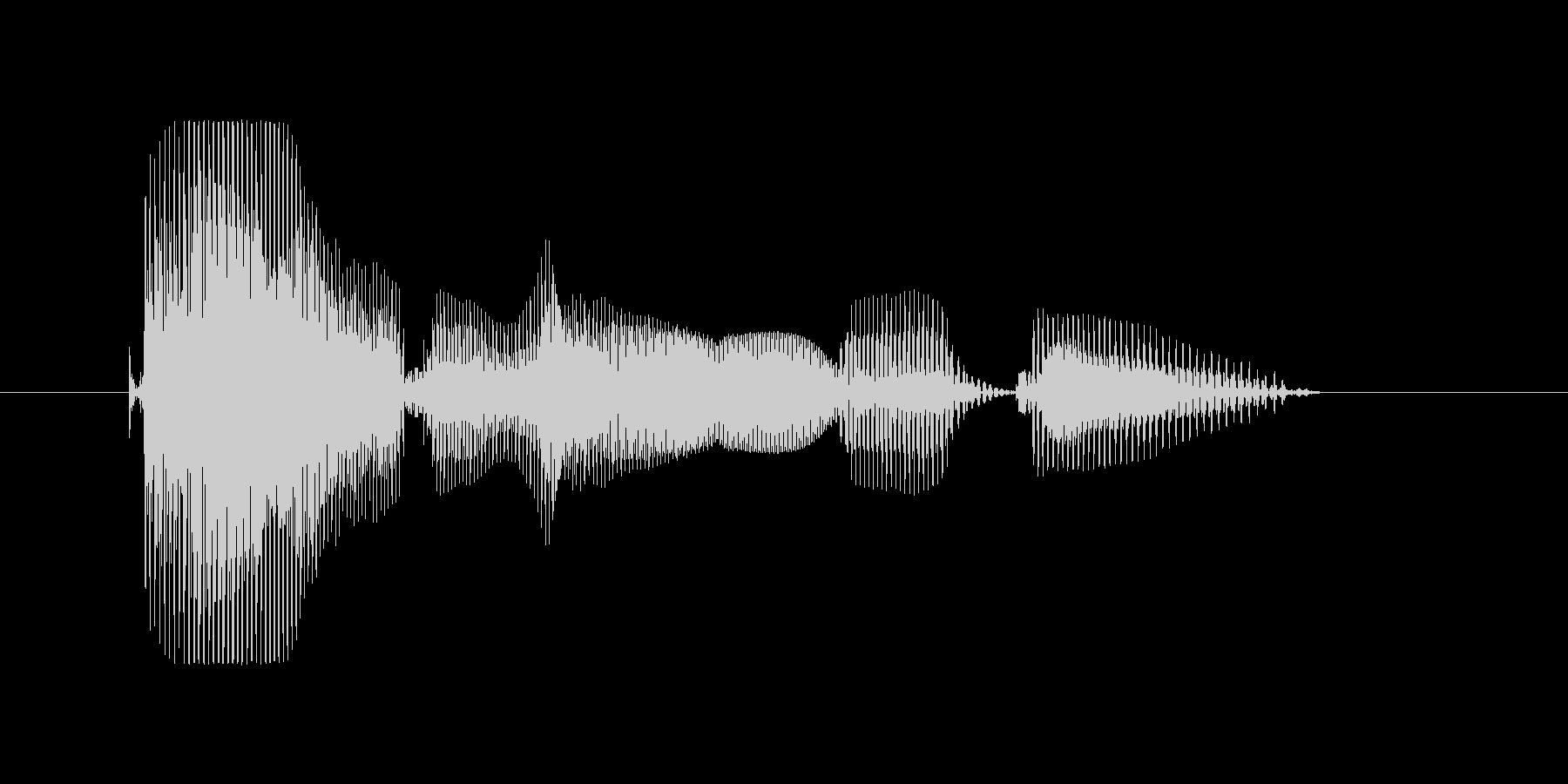 R&B(アールアンドビー)の未再生の波形