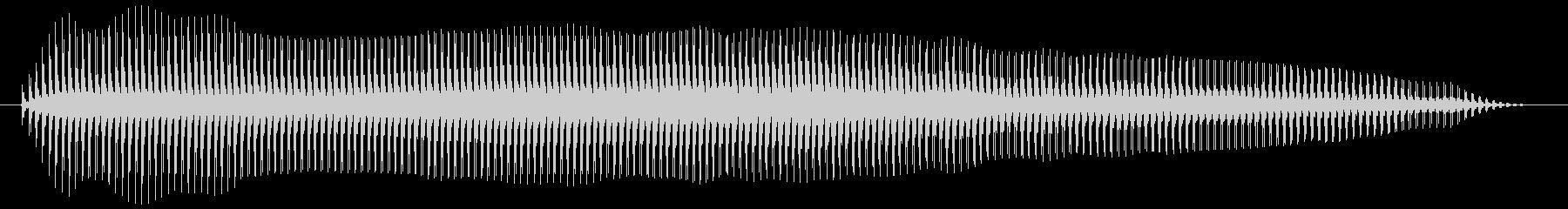 牛の鳴き声 (チープ) モーゥの未再生の波形