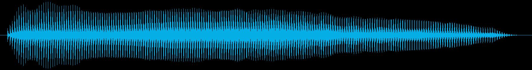牛の鳴き声 (チープ) モーゥの再生済みの波形