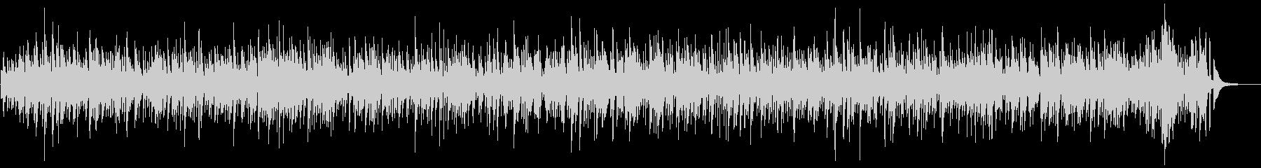 うきうきするボサノバBGMの未再生の波形