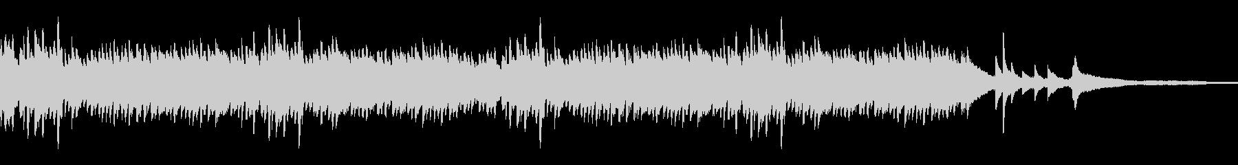 感傷的なアルペジオが印象的なピアノ曲の未再生の波形