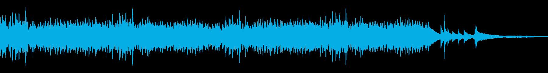 感傷的なアルペジオが印象的なピアノ曲の再生済みの波形