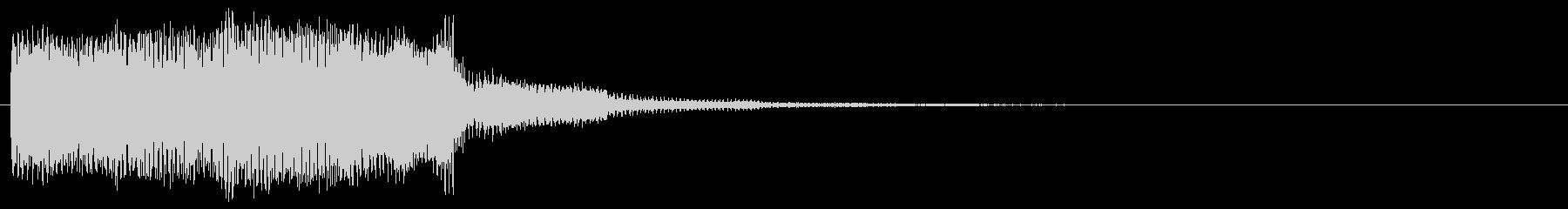 ゲームクリア 達成音 正解 やったーの未再生の波形