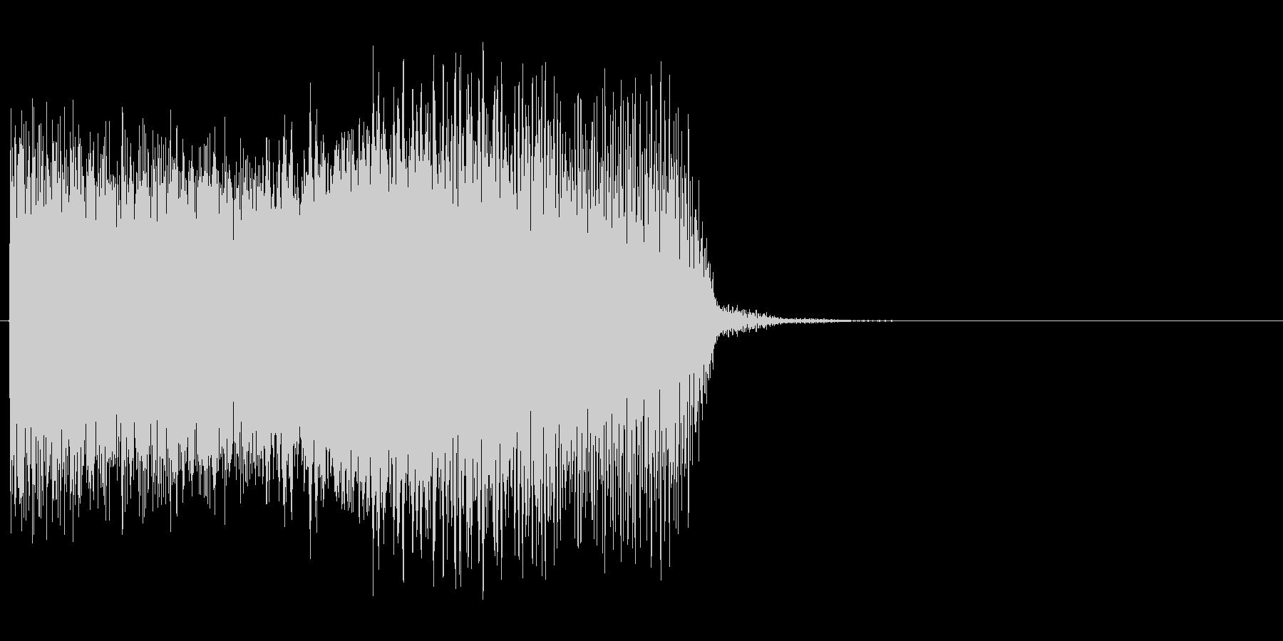 ぎゅーん↑(メーター、上昇、チャージ)の未再生の波形