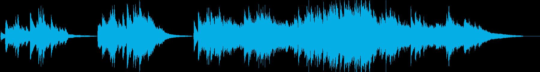 ピアノソロ・浮遊感・幻想的・劇伴の再生済みの波形