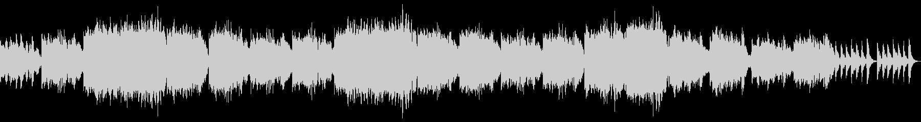 チェロメインの優雅なクラシカルBGMの未再生の波形