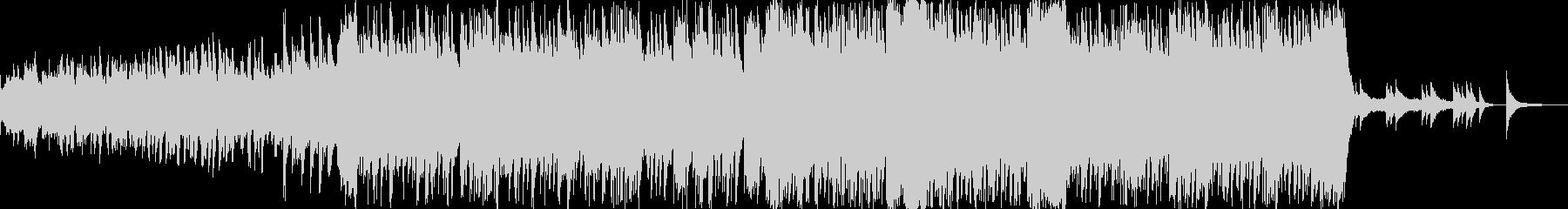 華やかで明るいイメージのBGMの未再生の波形